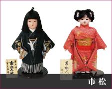 雛人形(ひなにんぎょう)市松人形