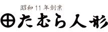 盆提灯専門店【たむら人形】